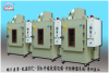 High temperature air curculate drying equipment- Hot air oven equipment