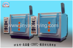 High temperature Furnace use to industrial-high precision hot air oven