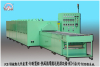Far infrared Conveyor dryer Infrared Tunnel Oven