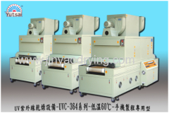 Easy operation UV conveyor oven tunnel Machine