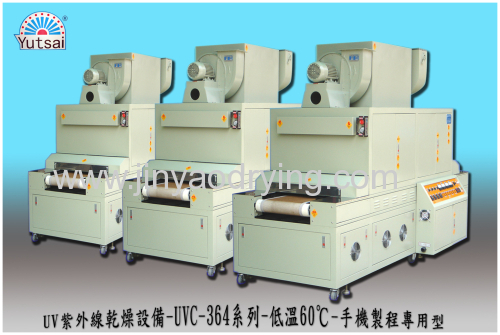 UV conveyor oven - high efficiency energy saving (mall type)