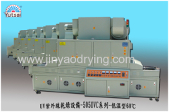 the huge type of UV conveyor hot air drying oven-high precision