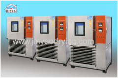 The standard type of constant temperature and humidity test equipment supplier