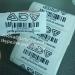 Shenzhen Manufacturer Wholesale Matte White Custom Adhesive Barcode Label Printing Barcode Label Sticker
