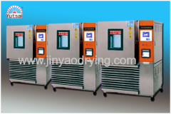 Programmable constant temperature condition test Cabinet