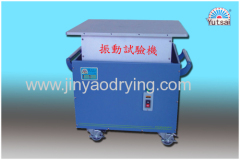 Vibration test equipment supplier (special design) supplier