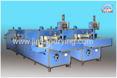 High Quality IR Coating Machine supplier-Passive components of whole factory production equipment