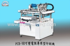 PCB-VR Variable resistance of special type printing machine