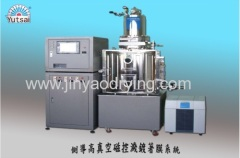 Side guide of high vacuum magnetron sputtering system supplier china- wafer fabrication process equipment