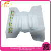 Manufacturers in china economic disposable baby diaper