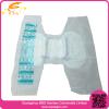 OEM New! super absorbent printed adult diaper for elderly