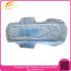 with Negative Ion Extra Care Sanitary Napkin