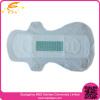 Night use ladies anion sanitary napkin with free sample