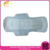 240mm Ultra Thin Sanitary Napkin