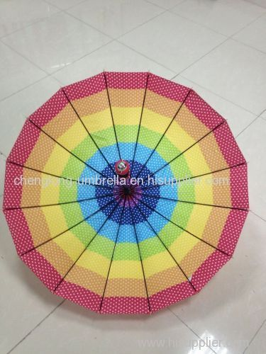 COLORFUL WHOLE SALE CUSTOMERIZED RAINBOW UMBRELLA