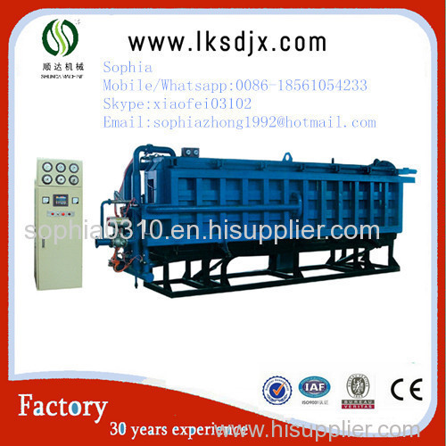 Styrofoam Machine for fish boxes PSJ-1500 manufacturer from China