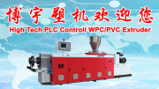 Advantage of PLC control system