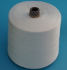 polyester yarn for sewing thread on paper cone