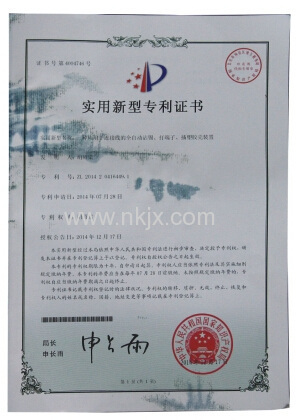 Technology patents on automatic terminal crimping housing inserting machine.