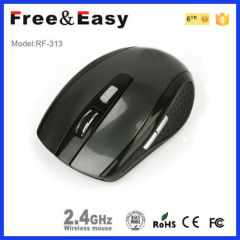 most creative design solar wireless mouse