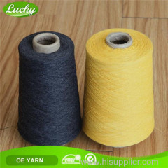 colored Blanket Yarn-short cylinder