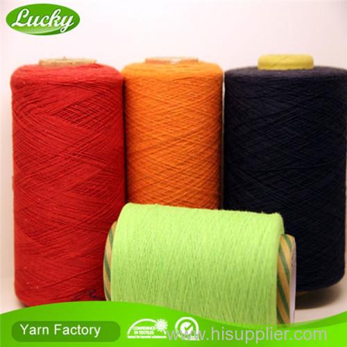 recycled floor blanket yarn