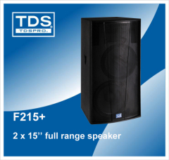 High Power Dual 15 Inch Two Way Entertainment-Purpose Loudspeaker