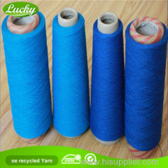 Thick color carpet yarn