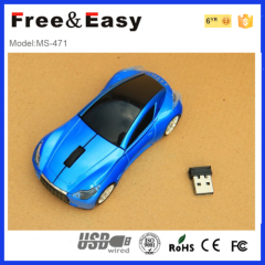 Discount charming cute looking usb car mouse
