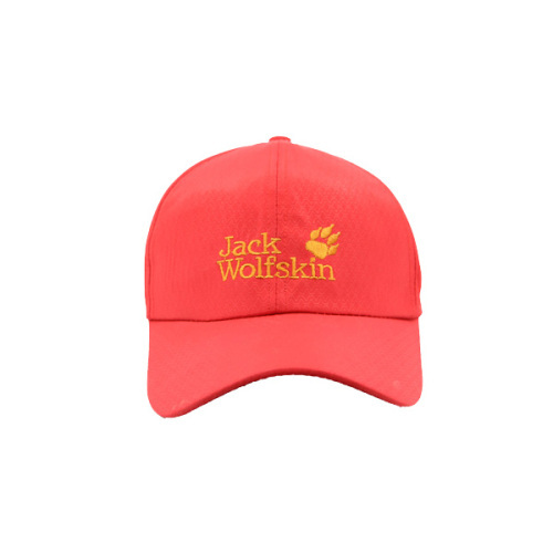 cddf1f81d56 Red Baseball cap sell from China manufacturer - Nanle Kaijia ...