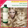 Shampoo OEM lowest price for salon use shampoo wholesale from china manufactory