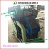Glass Fiber Cutter Machine/Glass Fiber Cutting Machine /Glass Chopper Machine/Glass Fiber Cut-off Machine