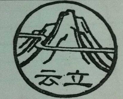 YUYAO SIJI WIRE INDUSTRY CO.,LTD