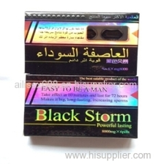 no side effect sex aid black storm medicine for men with freight free