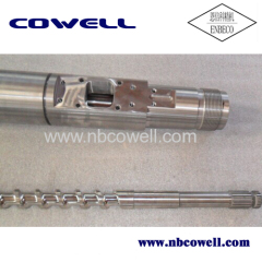 Extrusion barrel screw for pellet machinery for cowell