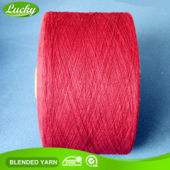 Manufacturer cotton polyester blended yarn for weaving