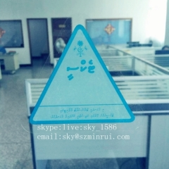 Blue Triangle Clear Static Cling Sticker Warning Electrostatic Vinyl Labels