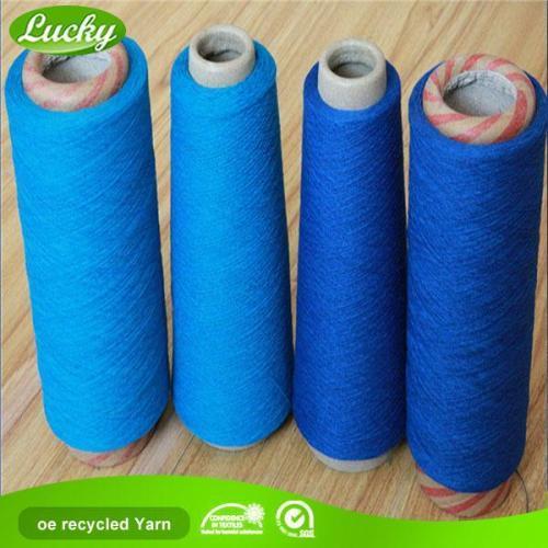 regenerated blue color yarn