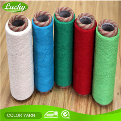 Manufacturer direct price of cotton polyester blended yarn