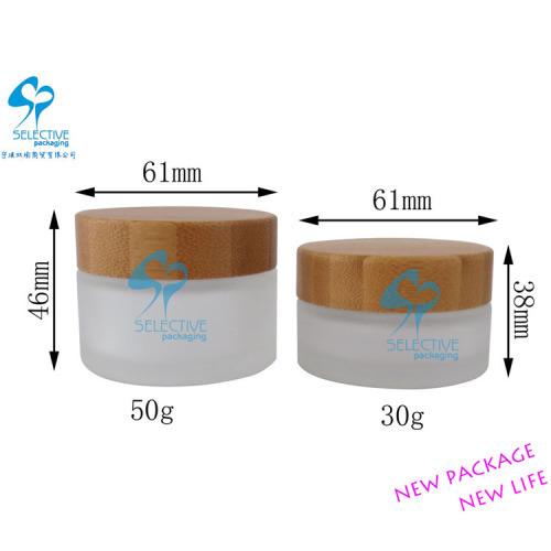 30g 50g cream jar with bamboo cap