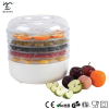 5 Trays electric food dehydrator machine for household use-125W / White
