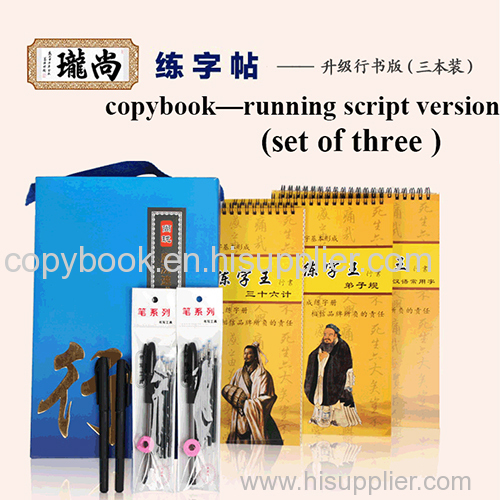 Learn language chinese characters exercises Chinese copybook to practice calligraghy on wriiting board