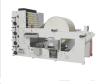 credit ocean 4 colors paper cup printing machine
