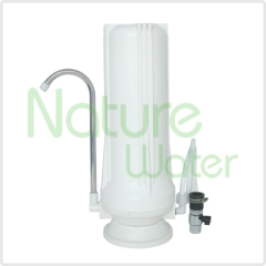 single counter top water filter