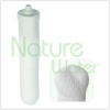 Ultra water purifier cartridge