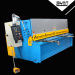 Swing Beam Shearing Machine/Hydraulic Cutting Machine QC12K--6X5000