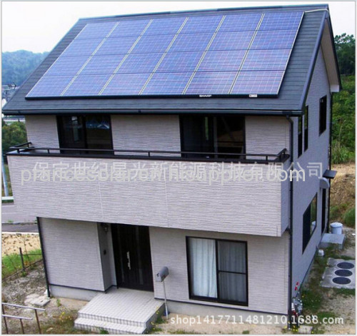 home application and normal specification off grid solar energy kit