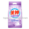 laundry powder household cleaning