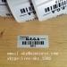 Custom Bar Code Labels/Waterproof Barcode Labels