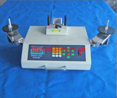 Intelligent SMD THT components parts counter